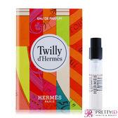 HERMES 愛馬仕 Twilly d'Hermes 淡香精(2ml)-隨身針管試香【美麗購】