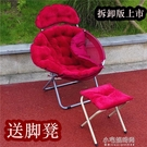 月亮椅 月亮椅懶人布沙髮陽台休閒半躺午睡靠背哺乳孕婦凳【全館免運】