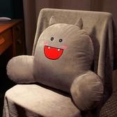 可愛靠枕辦公室護腰抱枕靠墊