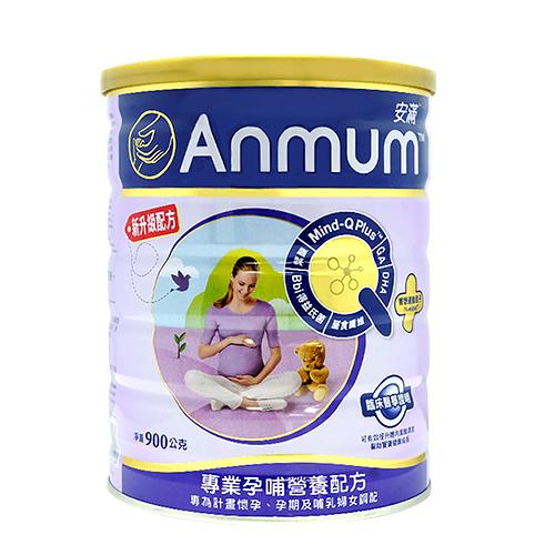 安滿媽媽奶粉900g【合康連鎖藥局】