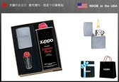 【寧寧精品】Zippo 原廠授權台中30年旗艦店 防風打火機送 原廠禮盒組 拉絲防刮霧面限量款 20998