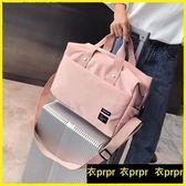 旅行袋-韓版簡約輕便短途清新旅行袋 衣普菈