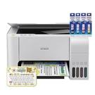 【搭原廠墨水一黑三彩+LWK200RK一台】 EPSON L3116 高速三合一原廠連續供墨印表機 (白色) 保固三年