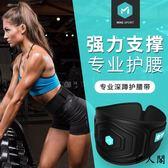 健身護腰帶女運動深蹲硬拉腰收腹帶