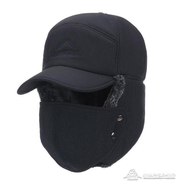 擋風帽 冬季保暖騎車防風防寒帽加絨厚護耳東北棉帽【快速出貨】