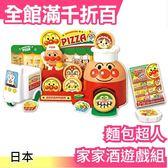 【比薩快餐車】日本 麵包超人 家家酒遊戲組 兒童節 熱銷玩具大賞 歡樂成長【小福部屋】