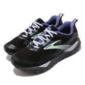 Brooks 慢跑鞋 Cascadia 15 GTX 黑 紫 防水 男鞋 運動鞋 【ACS】 1203321B065