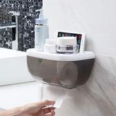 免打孔防水紙巾盒廁所廁紙盒衛生間抽紙盒卷紙筒紙巾置物架 提前降價 秒出
