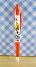 【震撼精品百貨】The bears school_上學熊~自動筆-紅雨傘
