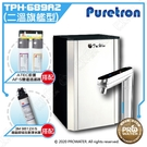 Puretron普立創 TPH-689A...