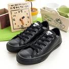 CONVERSE 短筒經典鞋--壓紋--...