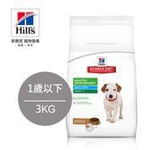 原廠正貨【Hill's希爾思】幼犬 1歲以下 均衡發育 (羊肉+米) 小顆粒 3KG(效期2019/8/31)