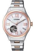 【刷卡分期零利率】CITIZEN機械錶系列女錶PC1009-51D藍寶石玻璃 34.0mm 台灣星辰公司保固兩年