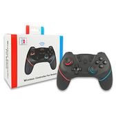 [哈GAME族]免運費 可刷卡 RALAN Switch NS Pro 副廠 無線遊戲體感手柄 遊戲搖桿 雙馬達振動 免驅動