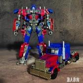 王者威將變形玩具金剛汽車機器人模型縮小版英雄 DJ10504『麗人雅苑』