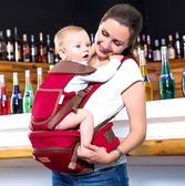 愛貝禮腰凳背帶四季多功能前抱式 嬰兒背帶寶寶腰凳單凳小孩抱帶揹帶/背巾/腰凳「Top3c」