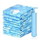 真空壓縮袋(十一件套)-防菌防蟲精美花朵居家收納防塵套73l8【時尚巴黎】