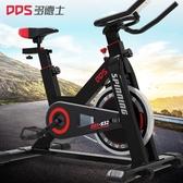 動感單車靜音健身車家用腳踏車健身器材TW【元氣少女】