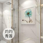 現貨 浴室壁畫儲物柜衣服置物架可折疊小衛生間收納架神器免打孔壁掛式