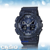 CASIO 卡西歐 手錶專賣店 GA-100CG-2A 時尚 雙顯 G-SHOCK 男錶 橡膠錶帶 礦物玻璃