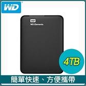 【南紡購物中心】WD 威騰 Elements 4TB 2.5吋 USB3.0 外接硬碟(WESN)