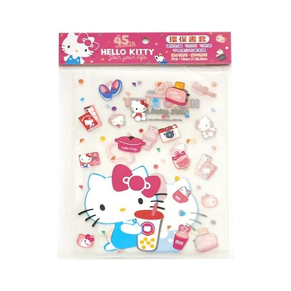 Hello Kitty 環保書套5入(娃娃)
