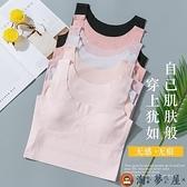 2件丨兒童內衣背心發育期文胸女童內穿無痕學生內衣【淘夢屋】