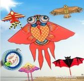 風箏-風箏-濰坊風箏小卡通老鷹蝴蝶線輪初學者大型成人軟體微風易飛兒童新款 YYS 多麗絲