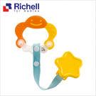 Richell日本利其爾 固齒器橘黃色-...
