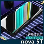 HUAWEI nova 5T 電鍍半透保護套 鏡面側翻皮套 免翻蓋接聽 原裝同款 支架 手機套 手機殼 華為