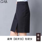 包臀裙 策蔓西裝裙女包臀短裙灰色一步裙夏職業半身裙顯瘦包裙正裝裙子黑 雙12狂歡