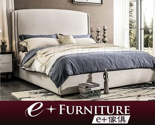 『 e+傢俱 』BB36 昆頓 Quinton 雙人床架 | 布質床 | 5尺雙人 | 6尺雙人 | 時尚簡約 可訂做