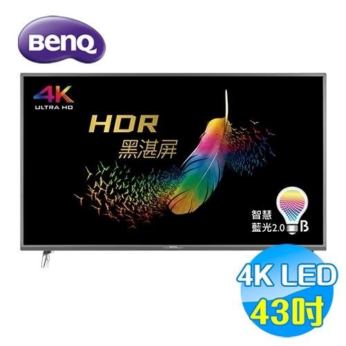 BENQ 43吋4K HDR 智慧藍光LED液晶電視 E43-700