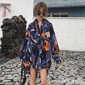 小眾洋氣防曬襯衫女春裝幾何印花設計感襯衣寬鬆長袖上衣【解憂雜貨鋪】