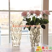 北歐輕奢水晶玻璃花瓶透明客廳酒店插花玫瑰百合鮮花裝飾花器擺件【樂淘淘】