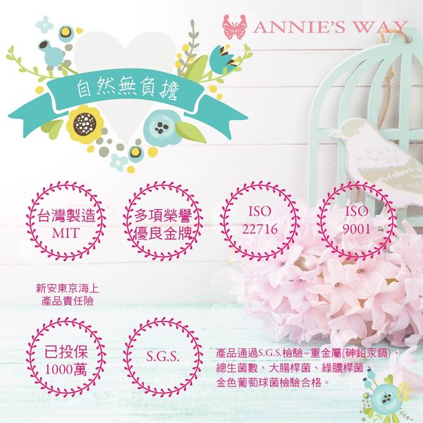 薄荷沁涼隱形面膜 10入盒裝-Annie`s Way舒緩面膜