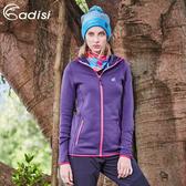 ADISI 女連帽Power Stretch pro保暖外套AJ1621150 (S~XL) / 城市綠洲專賣(抗臭、四面彈、透氣、乾爽)