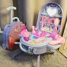 兒童化妝品套裝全套過家家公主梳妝臺玩具套盒小女孩生日禮物3歲6快速出貨