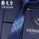 真絲領帶7CM 男士正裝商務韓版窄版新郎結婚休閒學生藍色黑色紅色 降價兩天