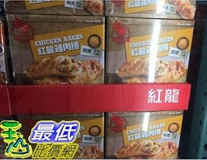 [COSCO代購 需低溫宅配] C68068 K&K CHICKEN BAKES 紅龍冷凍雞肉卷 220公克X6入