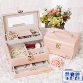 首飾盒公主歐式帶鎖結婚禮物珠寶箱耳環手飾品收納盒【英賽德3C數碼館】