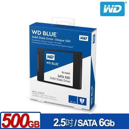 【台中平價鋪】全新 WD SSD 500GB 2.5吋固態硬(藍標) SATA3 三年保固