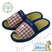 【クロワッサン科羅沙】Peter Rabbit  雙色井格素邊草拖鞋 (棕色28CM)