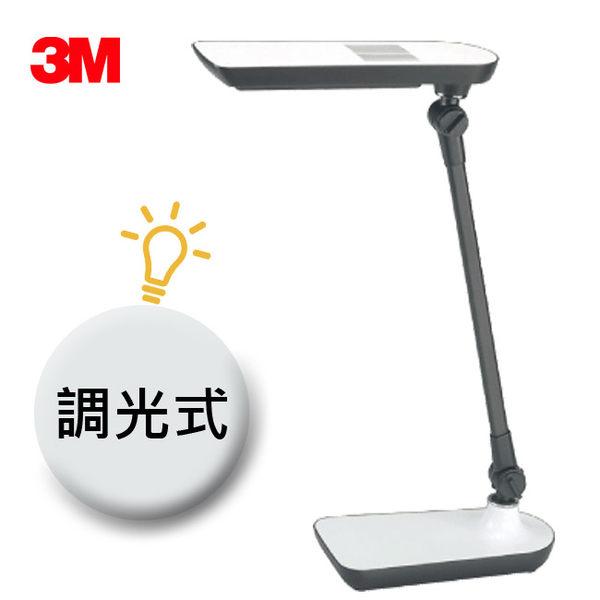 3M 58度 博視燈 博士燈 LD6000 LED調光式 白色 桌燈 檯燈 書桌 閱讀