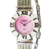 CHARRIOL 夏利豪 粉紅色珍珠母貝面盤純銀腕錶 St-Tropez 6009908 【BRAND OFF】