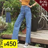 LULUS特價-D三扣抽鬚牛仔長褲S-XL-藍  現+預【04011217】