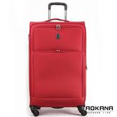 AOKANA奧卡納 25吋 經典輕量防潑水商務旅行箱(紅)99-045B