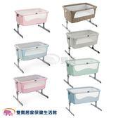 Chicco Next 2 Me 多功能移動舒適嬰兒床 (七色可選) next2me