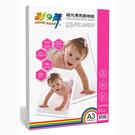 Color-Dance 彩之舞 HY-B193 A3 超光澤亮面相紙–防水 190g 20張/包