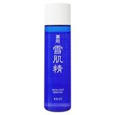 Kose 高絲 雪肌精化妝水(45ml)【小三美日】